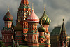 Daily photo for September 18, 2009 (View the image in its  original gallery):  St. Basil's Cathedral - Moscow, Russia ... May 25, 2009 ... Photo by Rob Page III